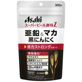 toi-den-asahi-0