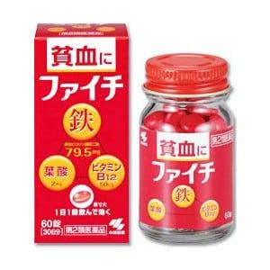 vien-uong-bo-mau-kobayashi-0
