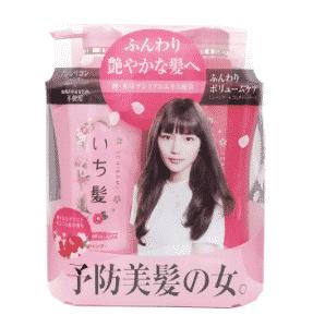 dau-goi-ichikami-mau-hong-0