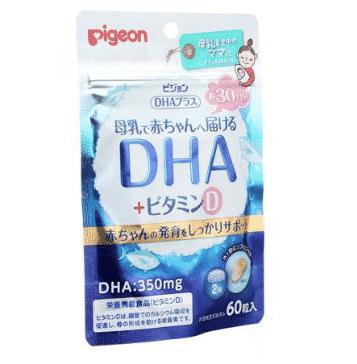 dha-cho-ba-bau-1