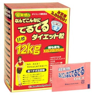 giam-can-12kg-cua-nhat-0