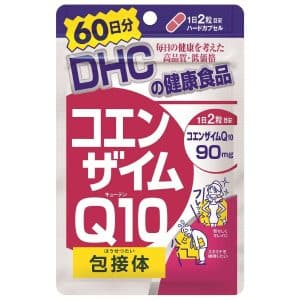 dhc q10 của Nhật mẫu mới 2020