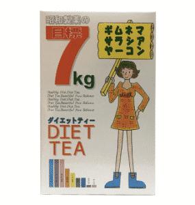 trà giảm cân 7kg của nhật