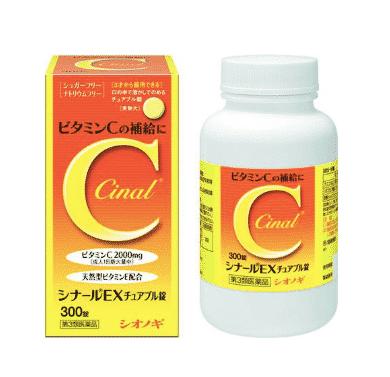 vitamin-c-cinal-nhat-0