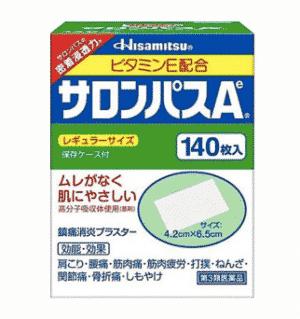 hisamitsu-nhat-ban-0