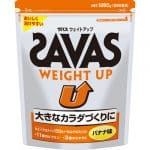 savas-weight-up-0