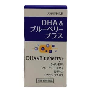 dha-blueberry-nhat-1