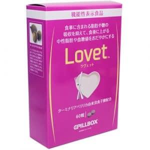 Giảm cân lovet pillbox Nhật màu hồng 2021 hot