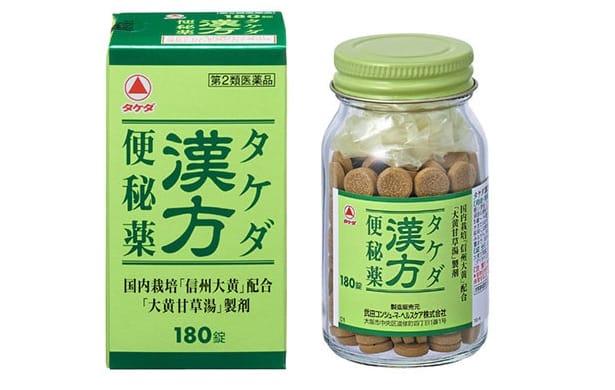 Top thuốc trị táo bón của Nhật tốt nhất 2020 hot