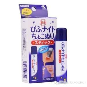 gel-tri-mun-kobayashi-0