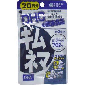 tieu-duong-dhc-0
