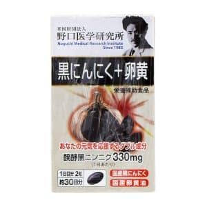 Tỏi đen Noguchi