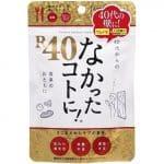 chong-hap-thu-calories r40-0