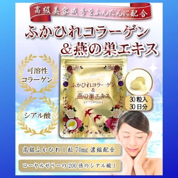 collagen-nhau-thai-tuoi-cua-nhat-1