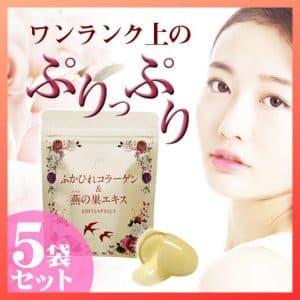 collagen-tuoi-Softcapsule-1