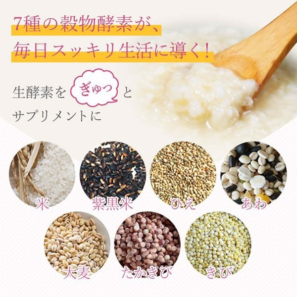 Koshiji Komachi Koji Enzyme Diet Bio Enzyme-0