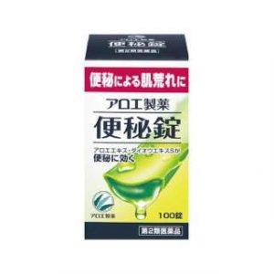 tao-bon-kobayashi-0