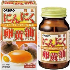 toi-den-trung-ga-orihiro-0