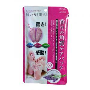tui-u-chan-lavender-0
