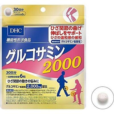 Viên glucosamine DHC Nhật