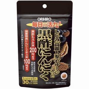 Orihiro Shijimi-0