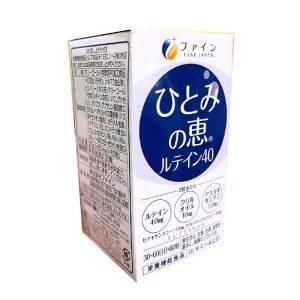 bo-mat-fine-japan-1