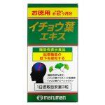 Hoạt huyết dưỡng não Ginkgo Biloba Nhật Bản 2021 2022