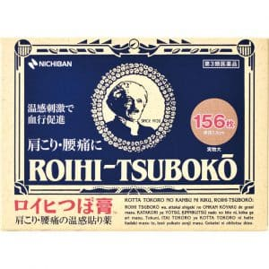 cao-dan-roihi-tsuboko-1