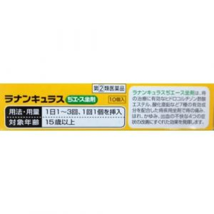 Kem trĩHemo Cure Cream của Nhật 2021 2022