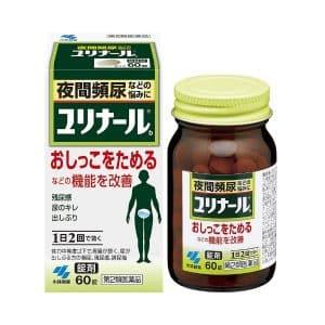 tieu-dem-kobayashi-0
