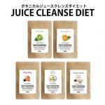 tokyo botanical juice cleanse diet-0
