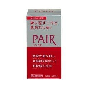 vien-tri-mun-pair-1
