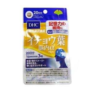 Thuốc bổ não ginkgo của DHC Nhật Bản