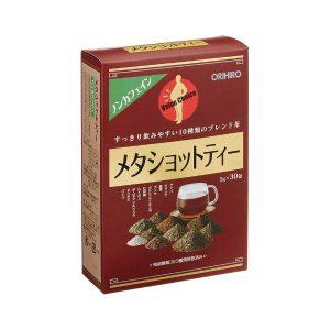 giam-mo-bung-Meta Shot Tea ORIHIRO-0