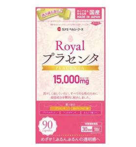nhau-thai-Royal Placenta Minami-0