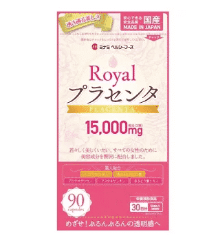 Viên nhau thai placenta Minami Nhật Bản