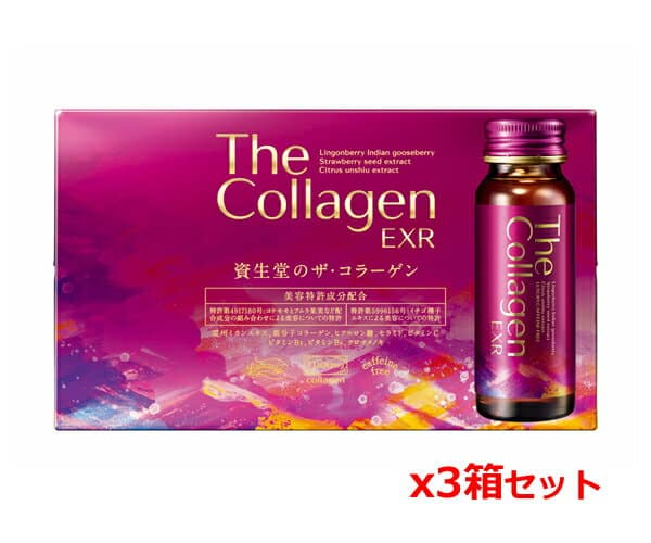 shiseido-the-collagen-exr dạng nước