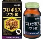 sua-ong-chua-orihiro-0