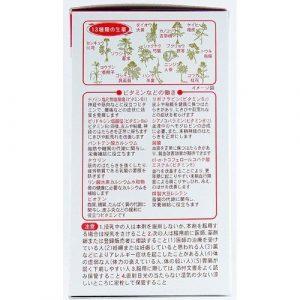 tien-man-kinh-kobayashi-nhat-0