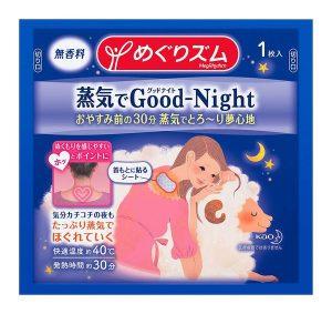 dan-ngu-ngon-good-night-1