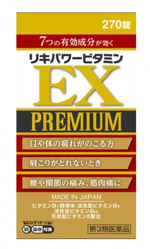 dau-vai-gay-ex-premium-0
