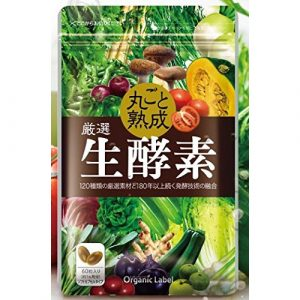 Enzyme giảm cân Organic Label của Nhật 2021 2022