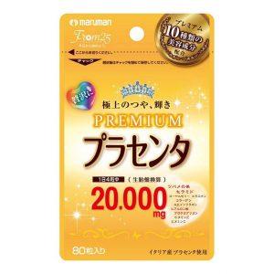 Viên uống nhau thai Maruman Placenta của Nhật 2021 2022