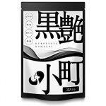 Kurotsuya Komachi-nhat-ban-0
