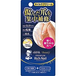 duong-mong-Mentholatum Hand Veil-1