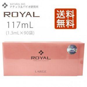 serum royal large-nhat-1