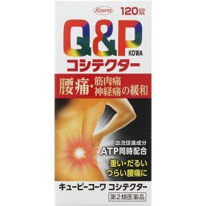 Đặc trị đau lưng q&p kowa Nhật Bản 120 viên