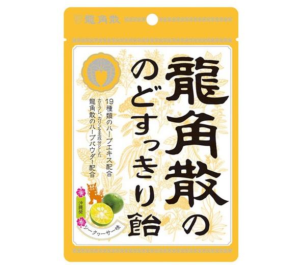 3 kẹo ngậm trị đau họng của Nhật tốt nhất 2021