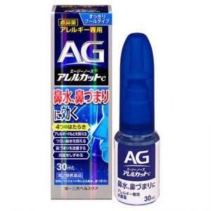 Xịt viêm mũi dị ứng AG Nhật 2021 2022