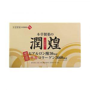 bột collagen hanamai gold của nhật 2020
